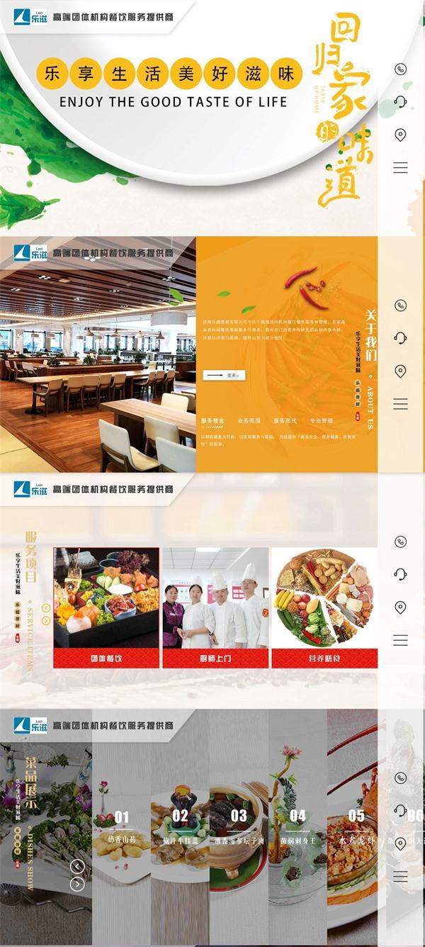 乐滋5(1)_看图王(1).jpg