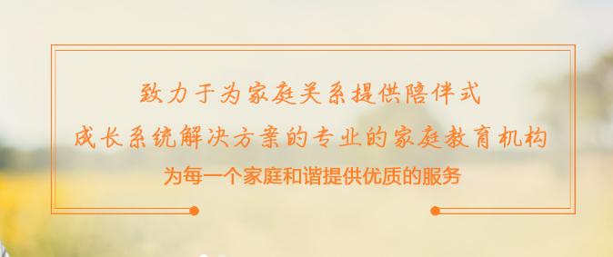 鸿壹合教育品牌官网