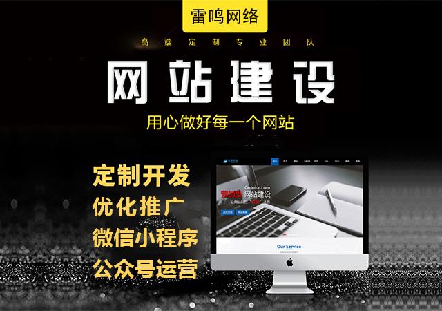 济南做网站今天为你介绍什么是品牌网站