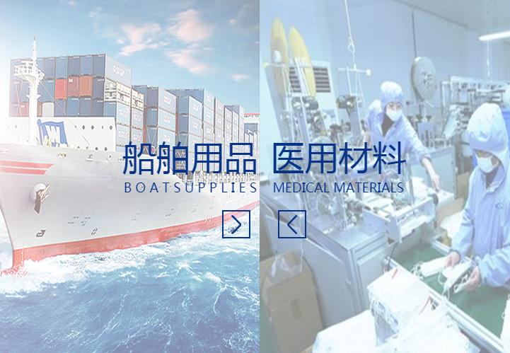 山东尚海船舶设备营销型网站