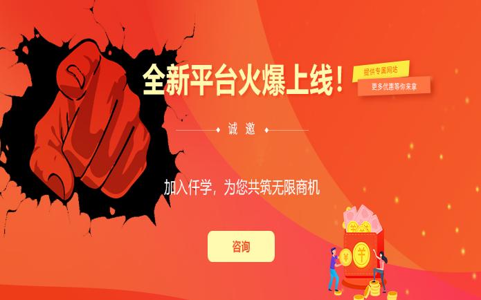 楚辞科技—仟学网官网